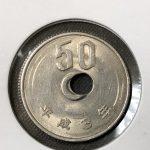50円穴ズレエラー