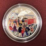 明治150年記念カラー千円銀貨