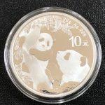 中国2021年パンダ10元銀貨