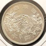 東京オリンピック記念1000円銀貨 1964年